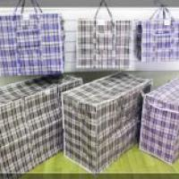 6d399d434ef665 Сумка баул, Клетчатая, средняя, Продам клетчатые сумки баул ...
