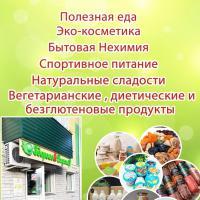 Полезные продукты Полезная еда