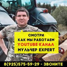 Корчевание пней, деревьев, лесополос, садов на itebe.ru [2]