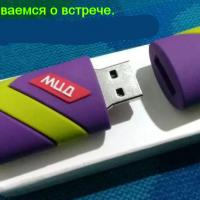 USB Flash Drive 8GB, 4GB with Lock, 2GB