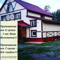 Дом, коттедж посуточно Глк Манжерок на itebe.ru [2]