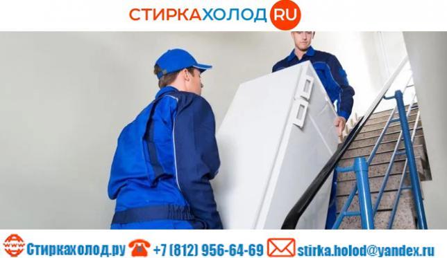 Утилизация Скупка бытовой техники