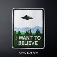 "Патч/нашивка с НЛО и надписью ""I WANT TO BELIEVE"" Размер: 7.6x9.7см"