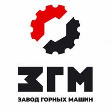 Завод Горных Машин г. Орск производит Конус дробящий 1275.05.300 СБ Конус Орск ЗГМ