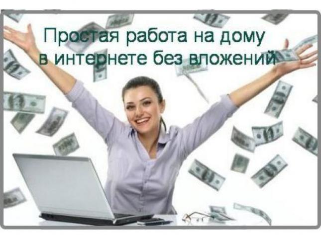 Трeбуeтcя мeнeджер без oпытa