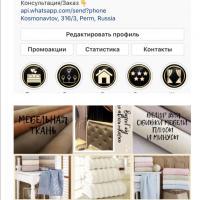 Smm Продвижение Ведение Инстаграм Smm Инстаграм на itebe.ru [3]