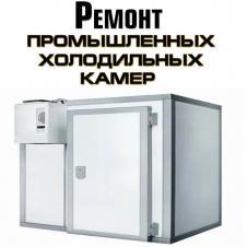 Ремонт кондиционеров, сплит систем, холодильног на itebe.ru [2]