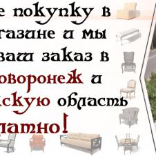 Мебель Cresent Вива