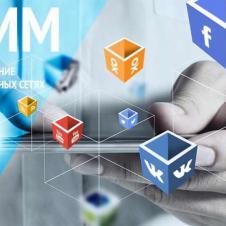 Разработка, продвижение сайтов, SMM, SEO на itebe.ru [3]