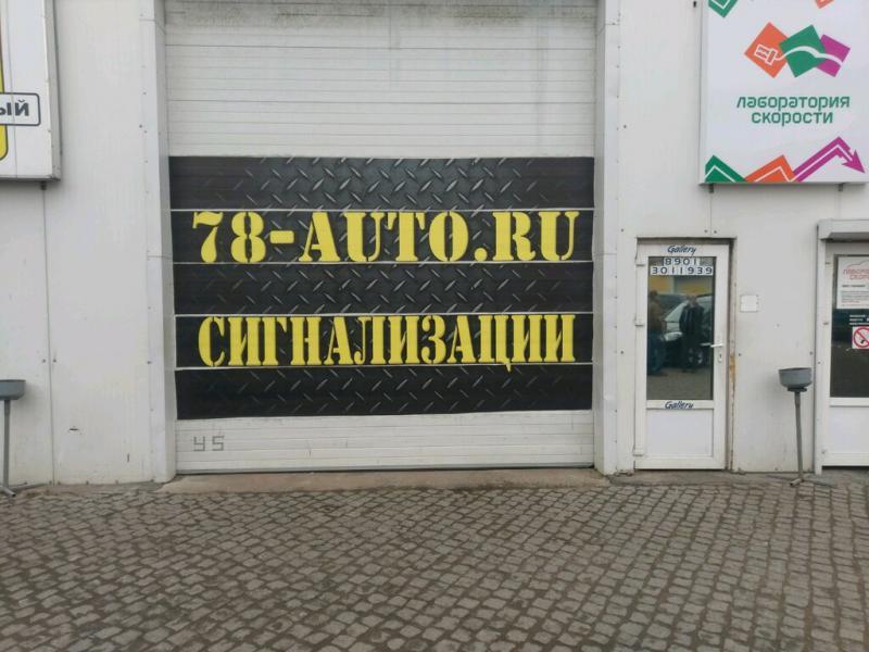 78-auto