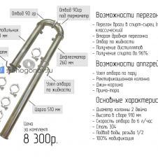 -Неизвестная марка на itebe.ru [2]