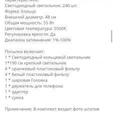 Fotulato на itebe.ru [2]