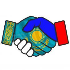 Приглашение на лечение в Республику Казахстан Помощь в пересечении границы для граждан России желающим выехать в Республику Казахстан