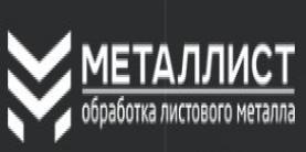 Компания Металлист
