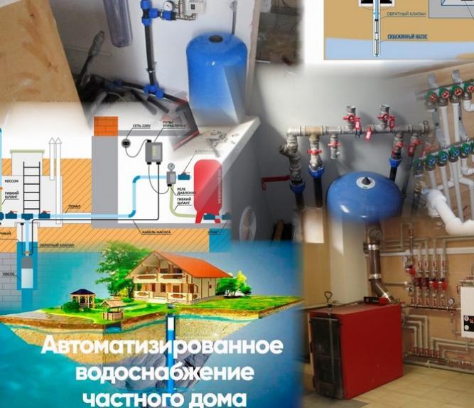 Установка системы очистки воды