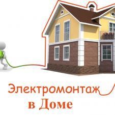 Квалифицированного электрика в Твери на itebe.ru [3]
